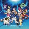 Final Fantasy Legend II - Goddess of Destiny (Original Soundtrack) ジャケット写真