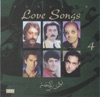 Persian Love Songs Vol 4