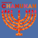 Oh Chanukah, Oh Chanukah - Chanukah Party Band
