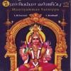 Maariyamman Varnippu