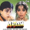 Anjaam Original Motion Picture Soundtrack