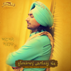 Satinder Sartaaj - Jang Jaan Waley  artwork