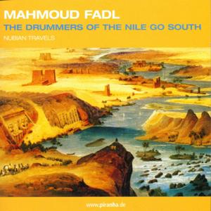 Mahmoud Fadl - Ana Ayan