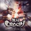 無双OROCHI オリジナル・サウンドトラック ジャケット画像