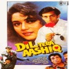 Dil Tera Aashiq (Original Motion Picture Soundtrack)