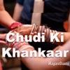 Chudi Ki Khankaar