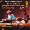 Two Generations Santoor Duet At Stuttgart Live