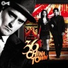 36 China Town (Original Motion Picture Soundtrack)