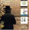 Messianic Praise