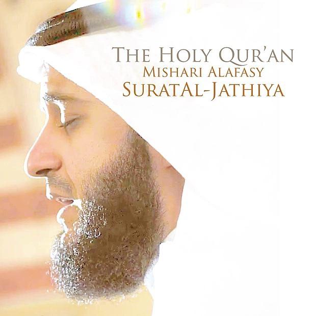 Al-Jathiya, Chapter 45, Verse 1-11