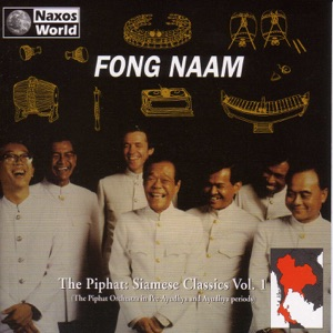 Fong Naam - Chatri Overture
