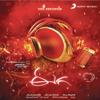 Eega (Original Motion Picture Soundtrack) - EP