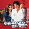 Chura Liyaa Hai Tumne Original Motion Picture Soundtrack