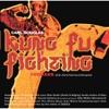 Kung Fu Fighting artwork