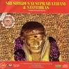 Sri Shirdi Sai Suprabatham Stothras Sacred Sanskrit Recital