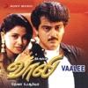 Vaali (Original Soundtrack) - EP
