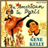 An American in Paris (O.S.T - 1951) - EP ジャケット写真
