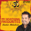 My Devotional Favourites songs