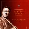 Sangeet Sataj Vol 1 2