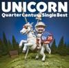 Quarter Century Single Best ジャケット写真