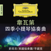Le quattro stagione, Op. 8, Concerto No. 1 in E Major, RV 269