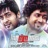 Maattrraan (Original Motion Picture Soundtrack)  EP-Harris Jayaraj