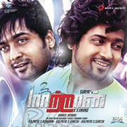 Maattrraan (Original Motion Picture Soundtrack) - EP - Harris Jayaraj - Harris Jayaraj