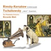 Rimsky-Korsakow: Scheherazade - Tschaikowsky: '1812' Ouvertüre, The Philadelphia Orchestra & Riccardo Muti