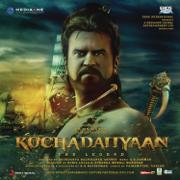 Kochadaiiyaan (Original Motion Picture Soundtrack) - A. R. Rahman - A. R. Rahman