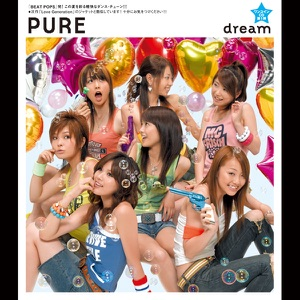dream - Pure