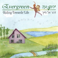 Riding Towards Life by Evergreen on Apple Music