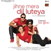 Jihne Mera Dil Luteya (Original Motion Picture Soundtrack)