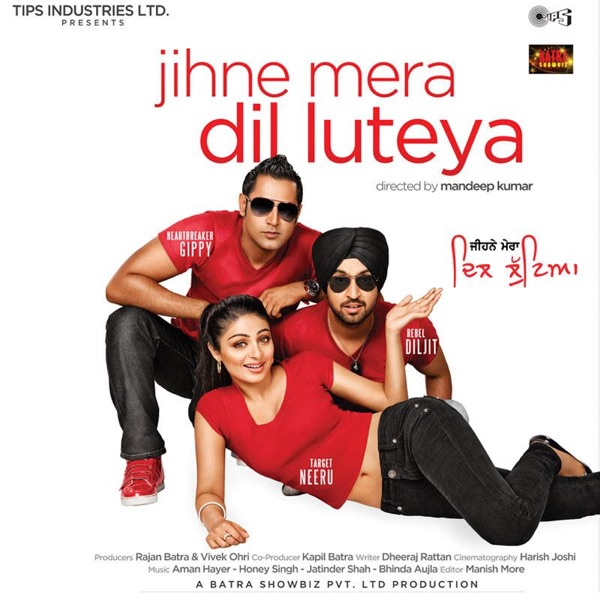 Yo Yo Honey Singh, Aman Hayer, Jatinder Singh Shah & Bhinda Aujla - Jihne Mera Dil Luteya (Original Motion Picture Soundtrack) album wiki, reviews