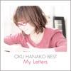 奥華子BEST ~My Letters~ ジャケット写真