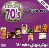 Best of Persian Music 70's, Vol. 10