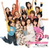 Aiaraba It's All Right - EP ジャケット写真