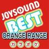 カラオケ JOYSOUND BEST ORANGE RANGE (Originally Performed By ORANGE RANGE) ジャケット写真