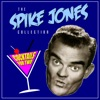 Spike Jones and His City Slickers - Come, Josephine, in My Flying Machine