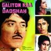 Khushbu Laile Gangaram