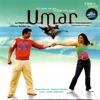 Umar (Original Motion Picture Soundtrack)