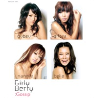 Girly Berry - Gossip