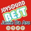 カラオケ JOYSOUND BEST Janne Da Arc (Originally Performed By Janne Da Arc) ジャケット写真