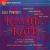 Kiss Me Kate (Original Studio Cast), Cole Porter, Diana Montague, National Symphony Orchestra & Thomas Allen
