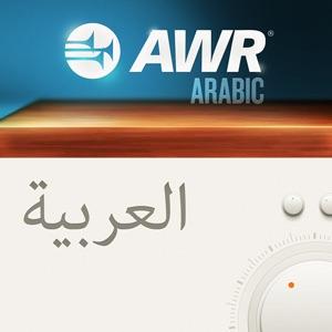 AWR Arabic / Arabe / العربية