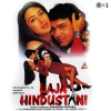 Raja Hindustani (Original Motion Picture Soundtrack)