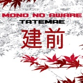 Mono No Aware - Jadoo