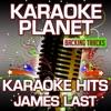 Karaoke Hits : James Last (Karaoke Planet) ジャケット写真