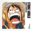 「ONE PIECE FILM STRONG WORLD」オリジナル・サウンドトラック