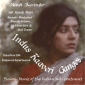 Uma Kumar - Srishti (The Eternal Dance of Creation) / Rigveda (Sanskrit) / Revathy (Tamil) / Ragashree (Tamil) / Caribbean Soca (English) [feat. Victor P. Perelion]