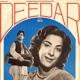 Deedar Original Motion Picture Soundtrack